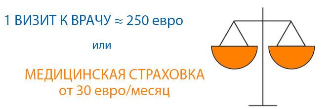 inicio ru - balance juridique banner ru - Inicio RU